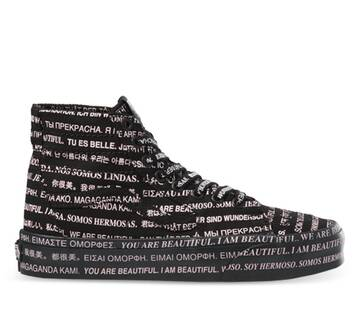 Vans x We Are Beautiful SK8-HI