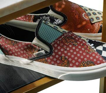 TIGER PATCHWORK CLASSIC SLIP-ON SHOES